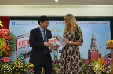 Nhà báo Hồ Quang Lợi ra mắt sách 'Nước Nga-Hành trình tới tương lai'
