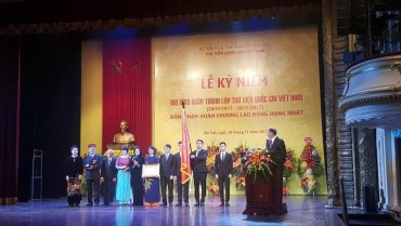 Thư viện Quốc gia Việt Nam đón nhận Huân chương Lao động hạng Nhất