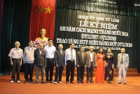 Quận ủy Nam Từ Liêm trao Huy hiệu Đảng cho 99 đảng viên