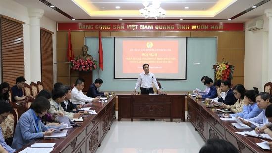 Triển khai Kế hoạch phát triển đoàn viên, thành lập công đoàn cơ sở năm 2021