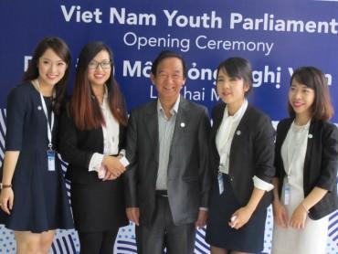 Khai mạc Diễn đàn mô phỏng Nghị viện trẻ