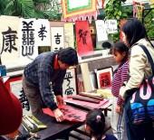 Chợ quê Tết trong khuôn viên khách sạn hơn trăm tuổi