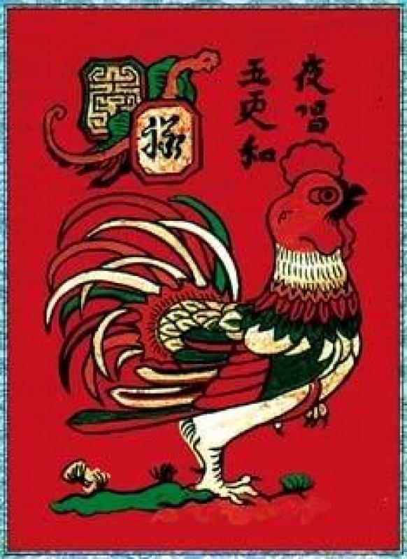 cung be sang tao kham pha tranh tet 2017