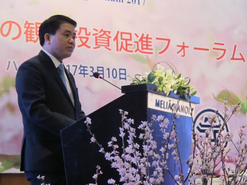 Ký kết 6 Biên bản ghi nhớ hợp tác giữa Hà Nội và các đối tác Nhật Bản
