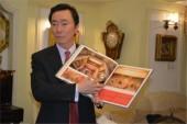 Đại sứ Phạm Sanh Châu là ứng viên chức Tổng Giám đốc UNESCO