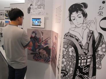 Tiếp cận với nghệ thuật bậc thày từ góc nhìn đương đại