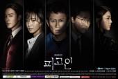 """Ngày 10/7, phim truyền hình Hàn Quốc """"bom tấn"""" phát sóng tại Việt Nam"""