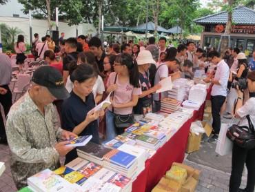 """""""Ngày Sách Israel"""" lần đầu tiên tổ chức tại Việt Nam"""