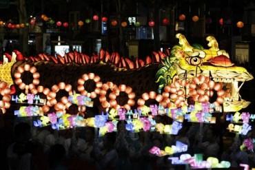 Lần đầu tiên tại Hà Nội có lễ hội đèn lồng quy mô lớn