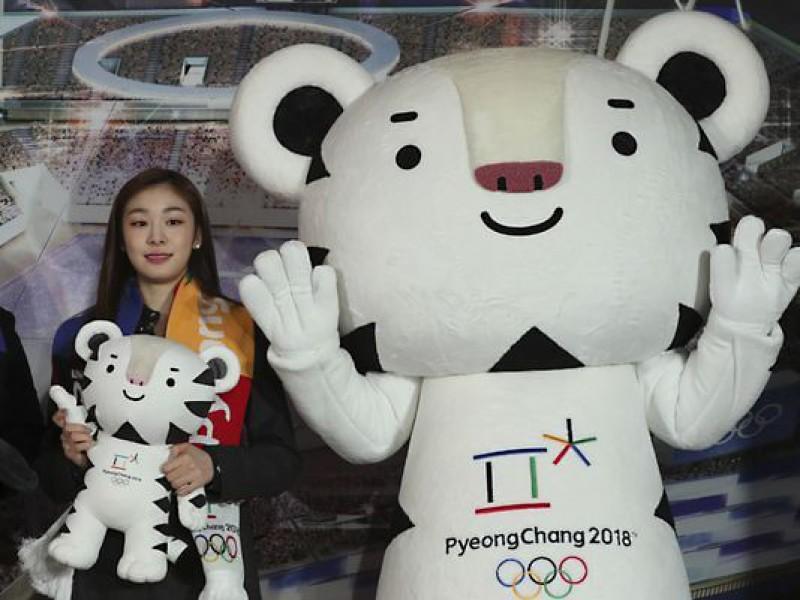 Khởi động cuộc thi về du lịch hướng tới Thế vận hội  Pyeongchang 2018