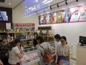 Hà Nội có thêm một điểm kinh doanh thực phẩm sạch