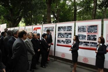 Kỷ niệm 30 năm UNESCO tôn vinh Chủ tịch Hồ Chí Minh