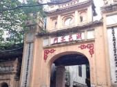 Độc đáo cổng làng Bưởi