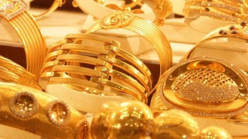Ngày vía Thần Tài: Giá vàng lao dốc, người mua lỗ tiền triệu mỗi lượng