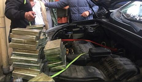 Phá chuyên án thu giữ 40 bánh ma túy giấu trong nắp ca-pô ô tô
