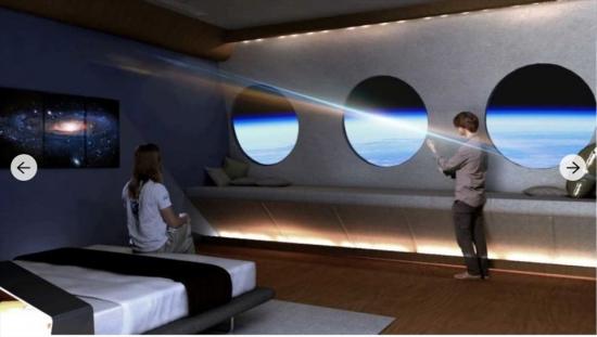 Khách sạn không gian đầu tiên trên thế giới công bố thời điểm mở cửa