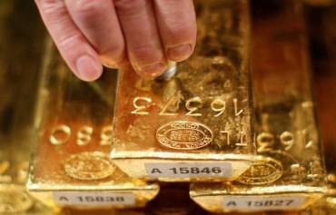 Sáng nay, giá vàng trong nước đột ngột giảm