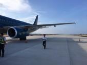 Máy bay hạ cánh nhầm đường băng tại Cam Ranh, cả tổ lái bị đình chỉ