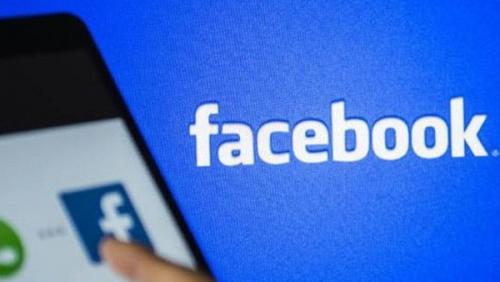 Mức phạt nào cho việc đưa ảnh của người khác lên Facebook?