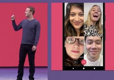 Facebook công bố hàng loạt tính năng mới