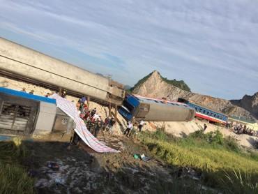 Tai nạn lật tàu ở Thanh Hóa: Đình chỉ công tác một cung trưởng
