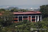 Công bố địa điểm diễn ra hội nghị thượng đỉnh Mỹ - Triều Tiên