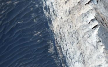Vẻ đẹp của bề mặt sao Hỏa