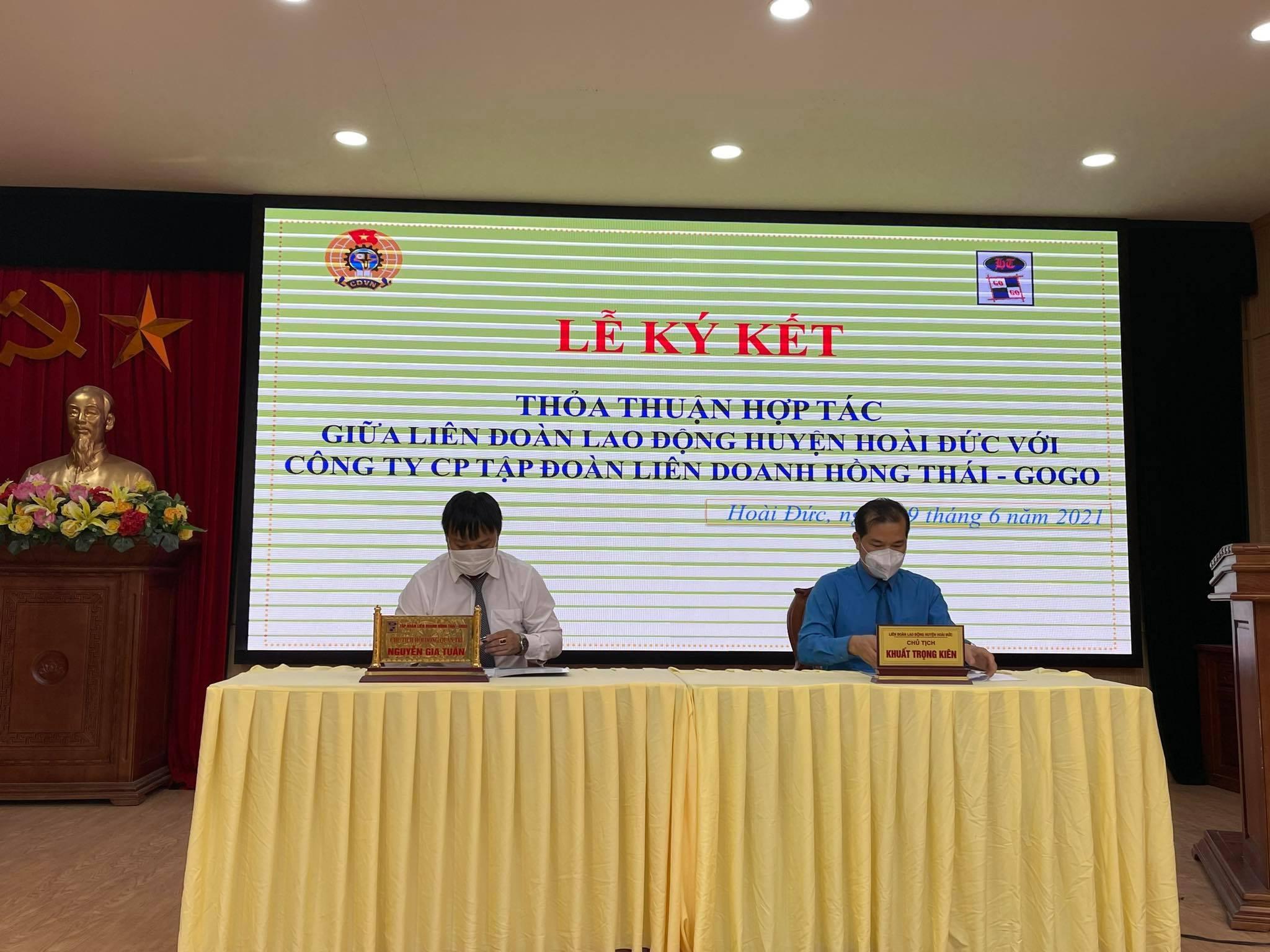 Liên đoàn Lao động huyện Hoài Đức ký kết Chương trình phúc lợi cho đoàn viên