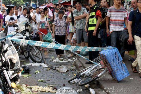 Tấn công bằng dao tại Trung Quốc, 13 người thương vong - 1