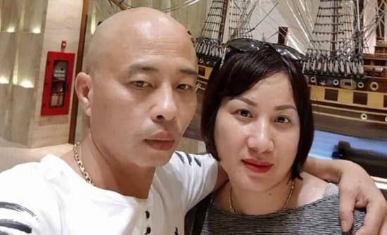 Đề nghị truy tố vợ Nguyễn Xuân Đường liên quan đến đấu giá đất
