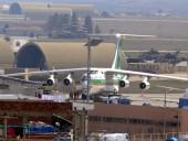 Sân bay Diyarbakir tại Thổ Nhĩ Kỳ lại bị tấn công bằng rocket