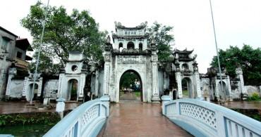 U tịch chùa Bối Khê, Hà Nội