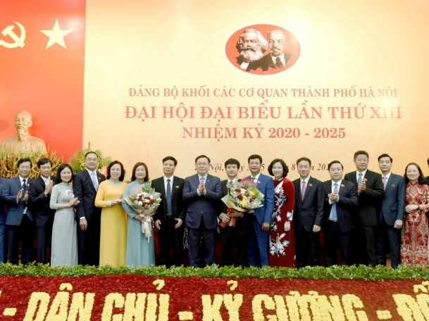 Đại hội Đại biểu Đảng bộ Khối các cơ quan thành phố Hà Nội lần thứ XIII, nhiệm kỳ 2020 - 2025