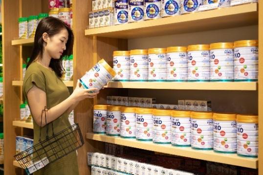 Giá trị thương hiệu Vinamilk được định giá hơn 2,4 tỷ USD, chiếm 20% tổng giá trị của 50 thương hiệu dẫn đầu Việt Nam 2020 - Ảnh 2.