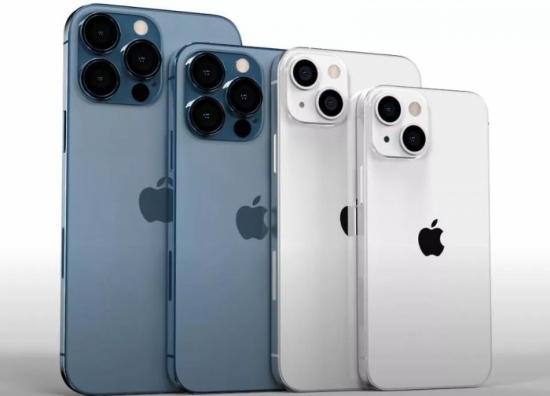 Tiết lộ giá bán loạt iPhone 13