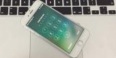 Tránh iPhone thành 'cục gạch', người dùng SIM 11 số cần đổi ngay số trên iCloud