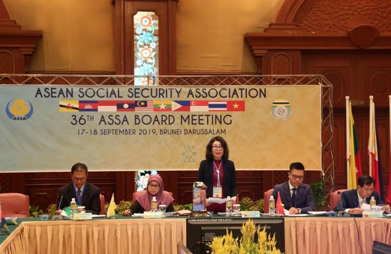 Bảo hiểm xã hội Việt Nam: Triển khai hiệu quả Hệ thống tương tác đa phương tiện