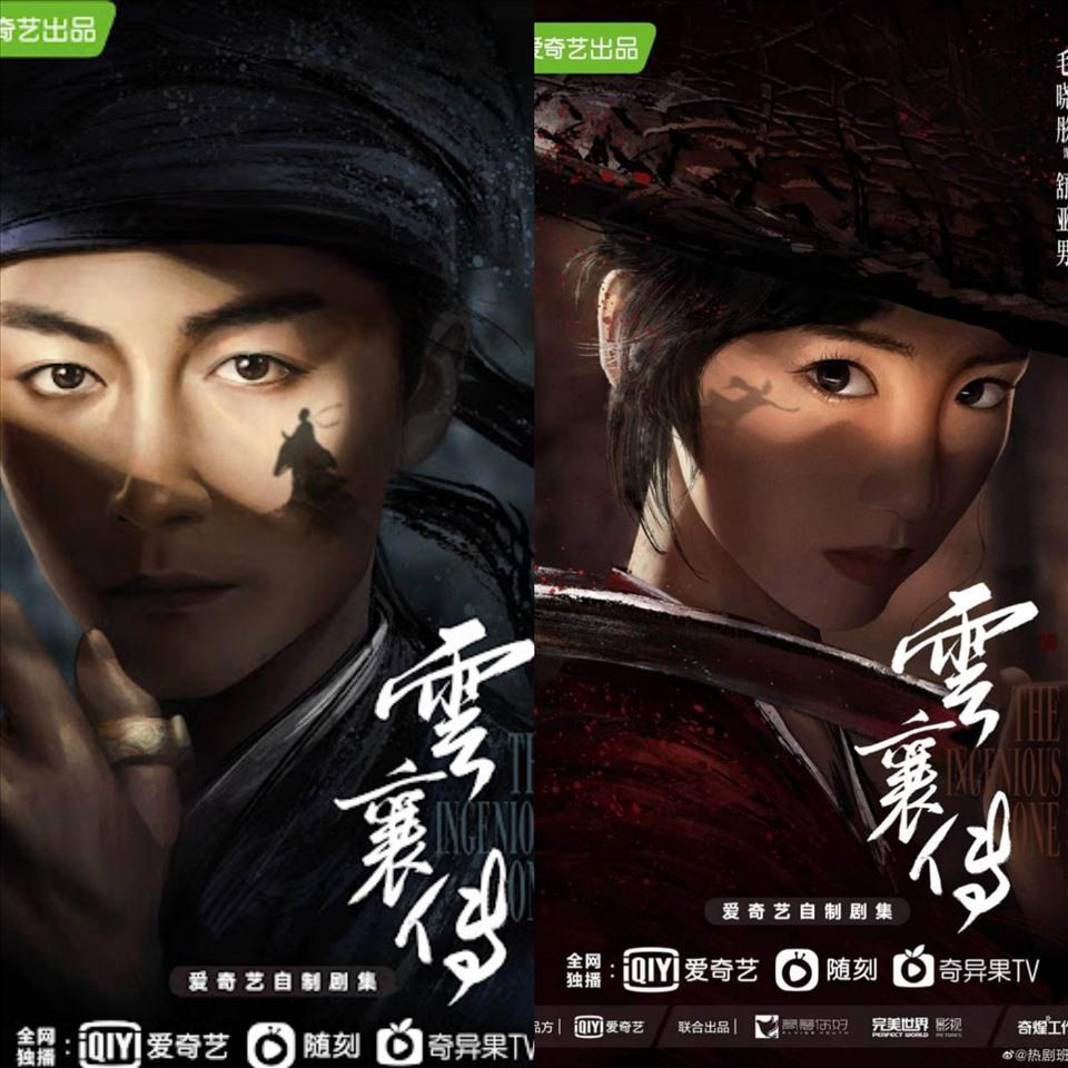 """Poster của Trần Hiểu và Mạo Hiểu Đồng trong """"Vân Tương truyện"""". Ảnh: Weibo"""