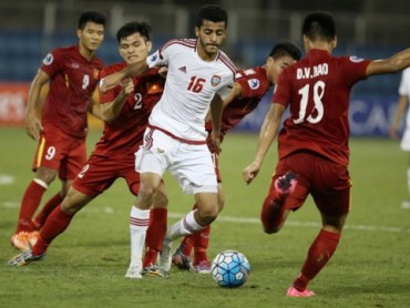 Hòa UAE, Việt Nam vẫn rộng cửa đi tiếp