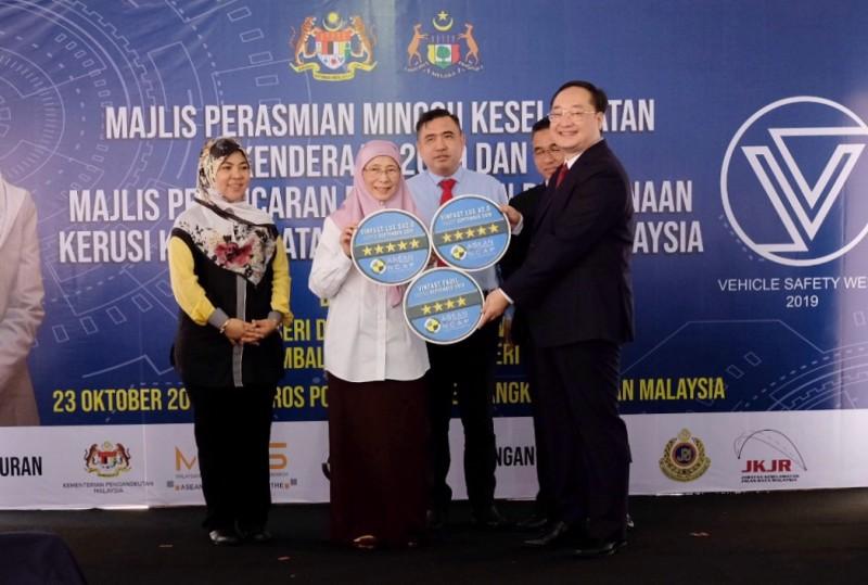 Vinfast đạt chứng nhận an toàn ASEAN NCAP 5 sao cho Lux SA2.0 và Lux A2.0 và 4 sao cho Fadil