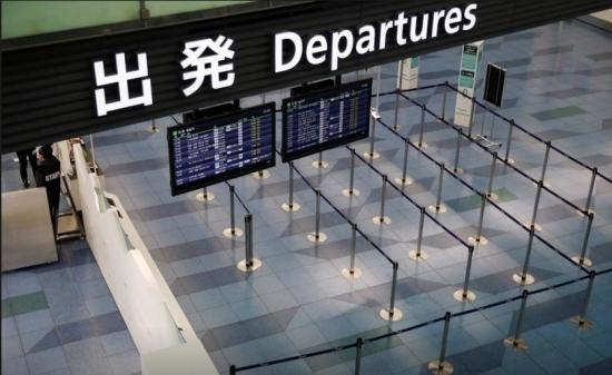 Nhật Bản dỡ bỏ lệnh cấm du lịch tới Việt Nam và 11 quốc gia, vùng lãnh thổ