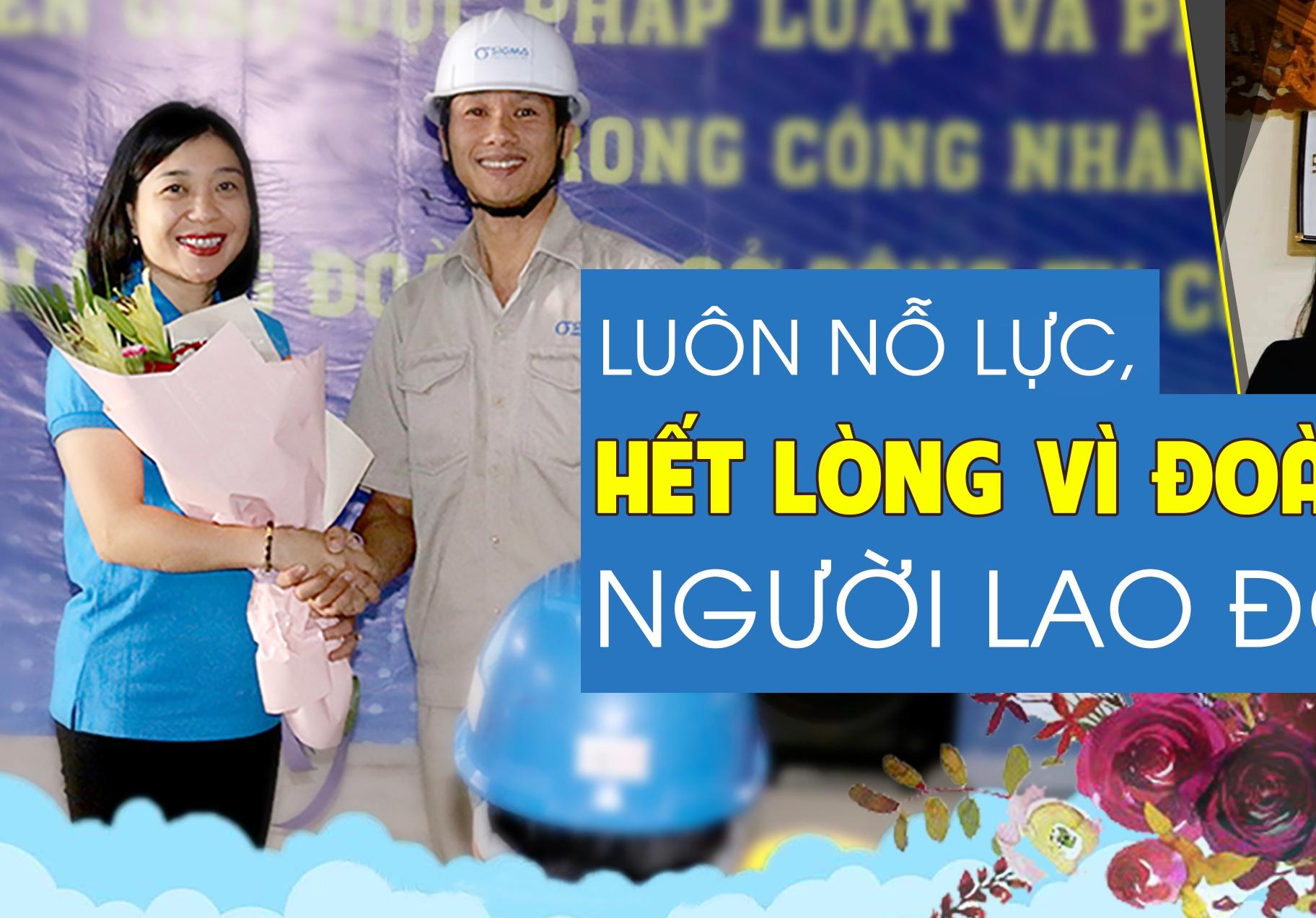 Liên đoàn Lao động quận Hoàn Kiếm: Luôn nỗ lực, hết lòng vì đoàn viên, người lao động