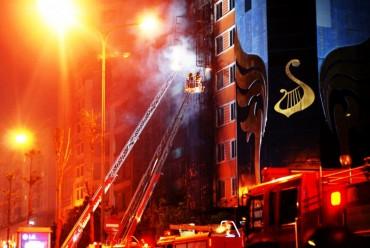 Kết luận điều tra vụ cháy quán karaoke tại phố Trần Thái Tông