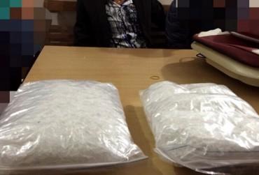 Phát hiện nữ hành khách người nước ngoài vận chuyển 1,6kg ma túy