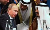 Giá dầu giảm do hợp tác giữa Nga và OPEC