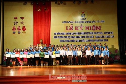 Liên đoàn Lao động quận Bắc Từ Liêm: Vinh danh cán bộ công đoàn cơ sở tiêu biểu