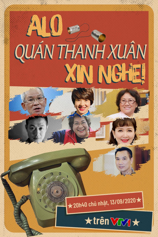 5618 poster quan thanh xuan