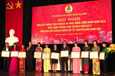 LĐLĐ quận Ba Đình: Hoàn thành xuất sắc các nhiệm vụ