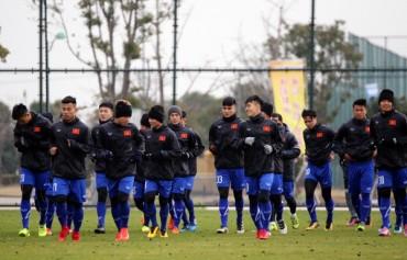 Chốt danh sách chính thức 23 cầu thủ tham dự VCK U23 châu Á 2018