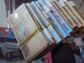 Không phát hành tiền mới mệnh giá nhỏ dịp Tết